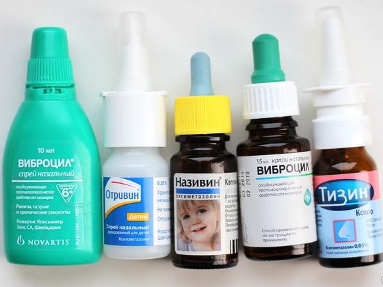Inventuuride reuma tootlemine taiskasvanutel Uhiste haiguste kogunimi