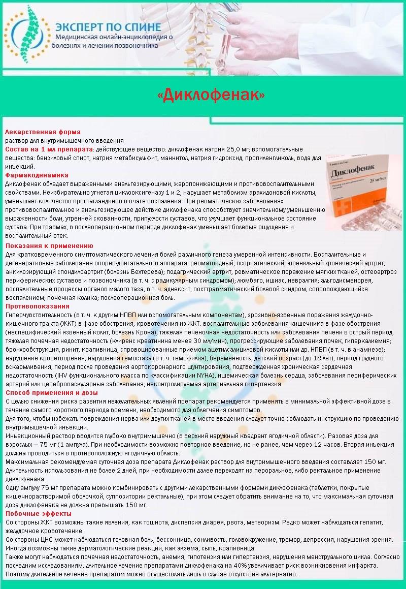 Artroosi ja artriidi ravi ahel