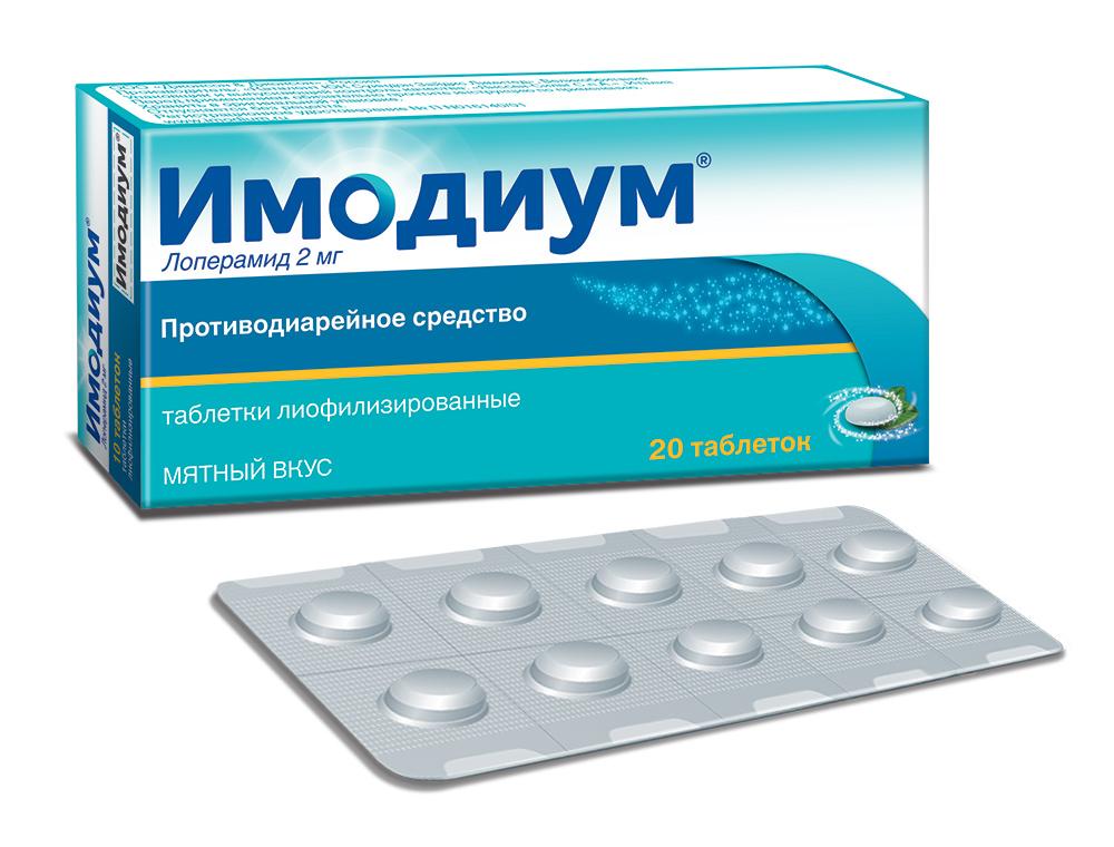 Uhiste antibiootikumide poletik Jalga ravi liigeste kirurgia