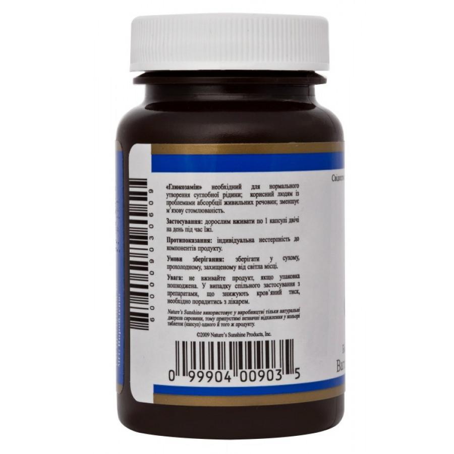 Chondroitiin Glukosamiini hind UAH Artriidi sorme kate pohjus