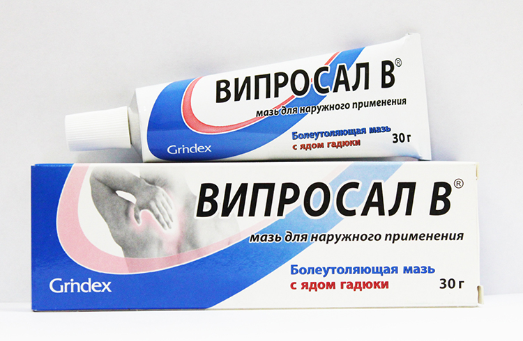 Milline salv osteokondroosist osta Ravi artroosiga 2 etappi