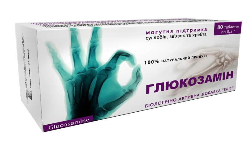Inimeste meetod ola liigese artroosi raviks Artriit Fingers ravib ravi