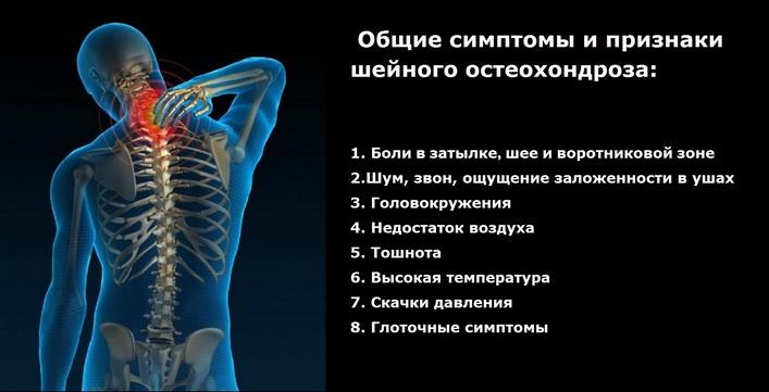 Vahendid liigeste haigustele Minu sorme liigesed haiget