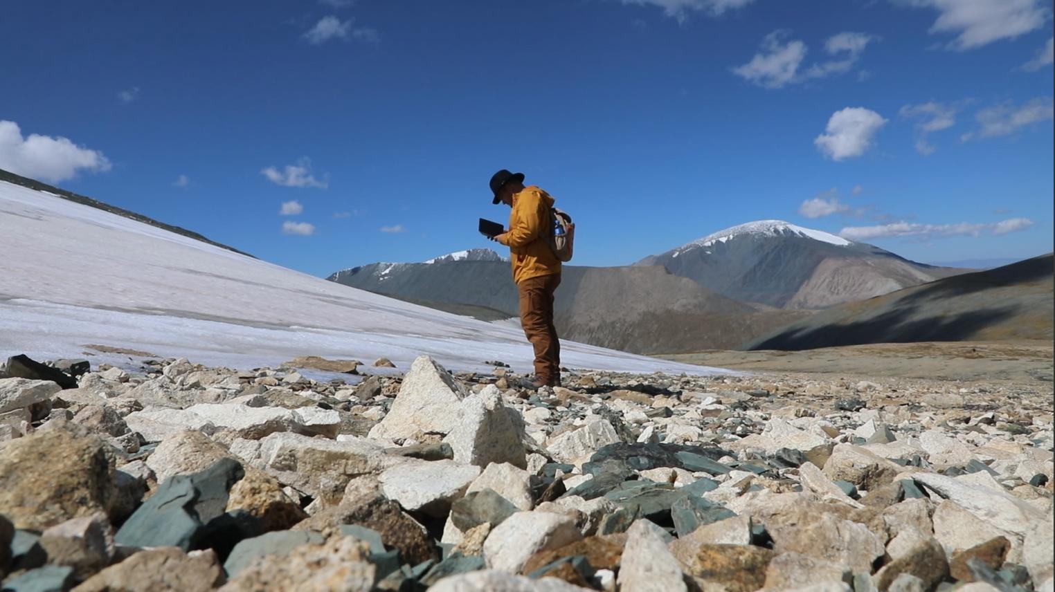 Altai salv