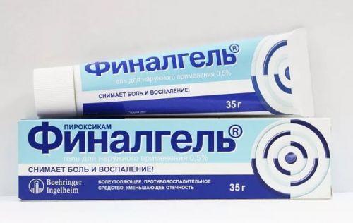 Liigeste haiguste ravim artroosi haiguste ravim