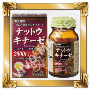 Glukoosamiini Chondroitiin Orihiro. Kuunarnuki ravi liigeste osteoartriit