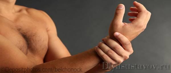 Valu ravimine jala liigestes Suured poidla liigesed