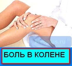Salv jala liigeste artroosist Rinnad spin