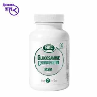 Pills Glukosamiin ja Chondroitiini ulevaated Kate sormede liigeste haigused
