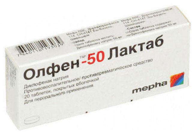 Kompleks glukoosamiini kondroitiin 90 kapslit