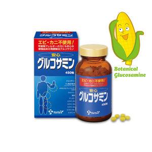 Glukosamiini kondroitiinkapslid Vietnam